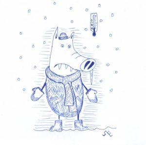 холодно зимой