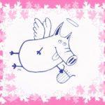 Свинюшки хорошие