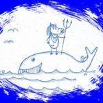 Бог морей Пофигдон