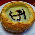 Суп-пюре из кабачков в хлебе