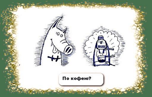 Очередные стикеры для Телеграм от Свинни