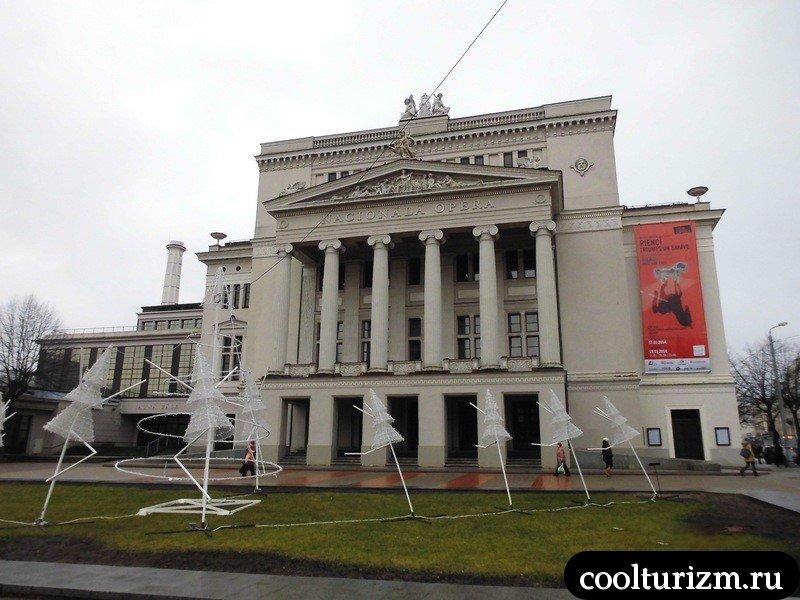 riga-opera-elka