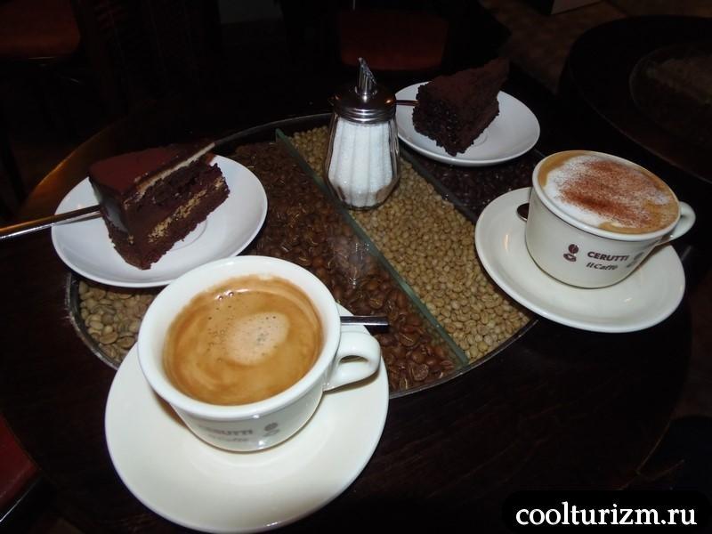 вильнюс кофе
