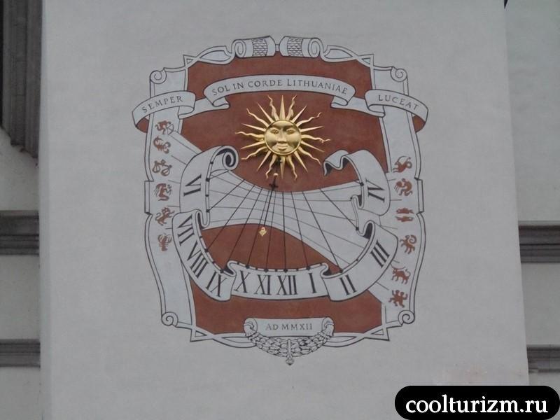 часы дом правителей вильнюс