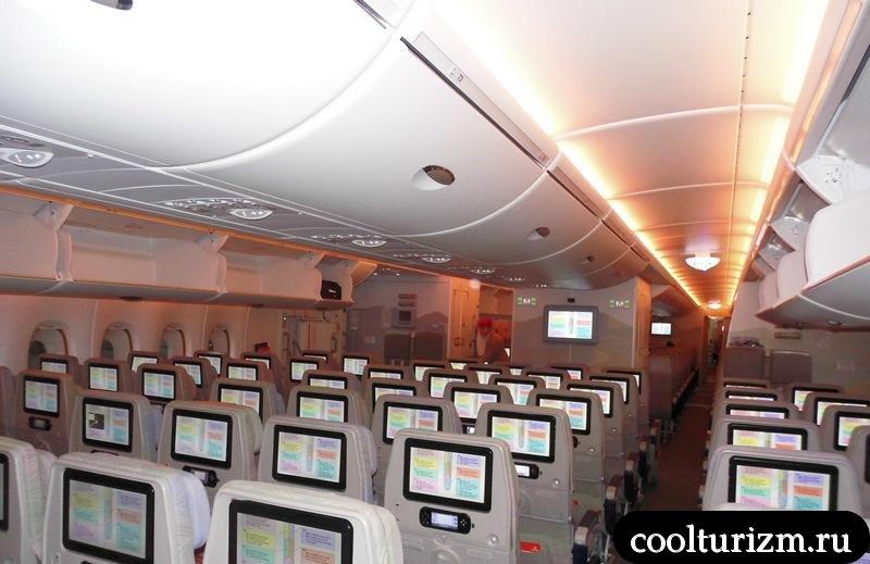 аэробус Эмираты