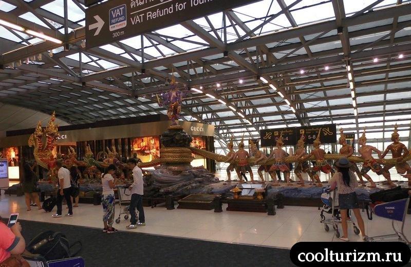 бангок аэропорт