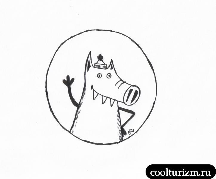 аватар Свинсент