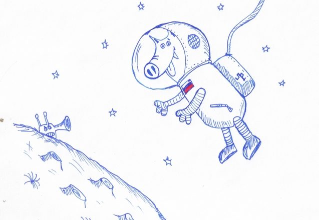свиньи в космосе