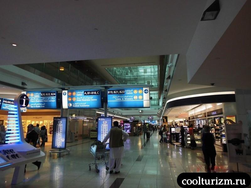 дубай терминал.аэропорт