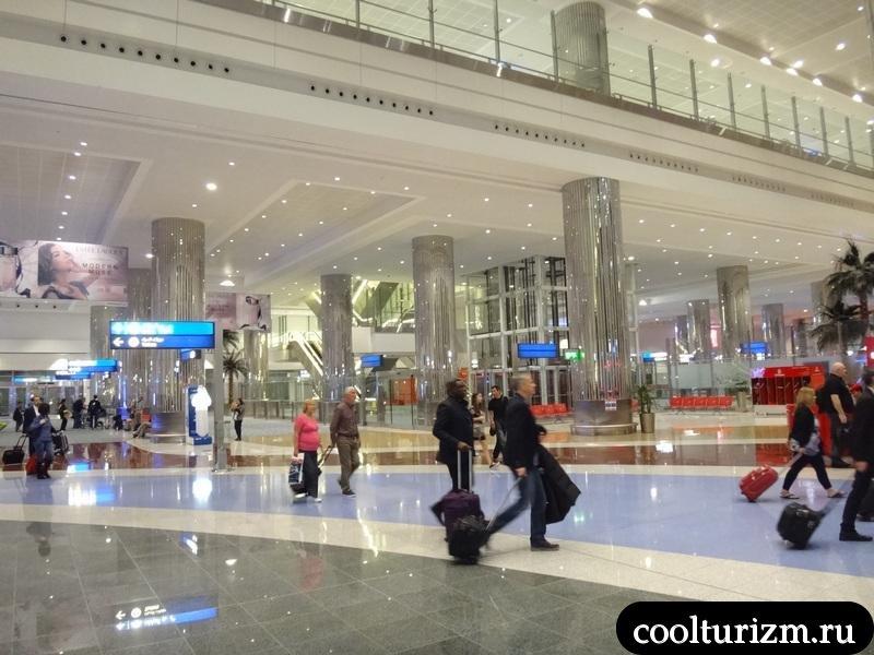аэропорт.Дубай.трансфер