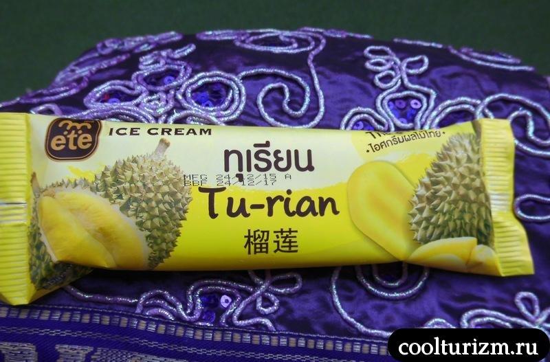 мороженое с дурианом