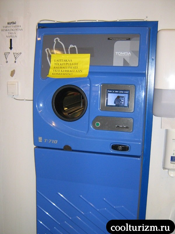 ivalo-automat