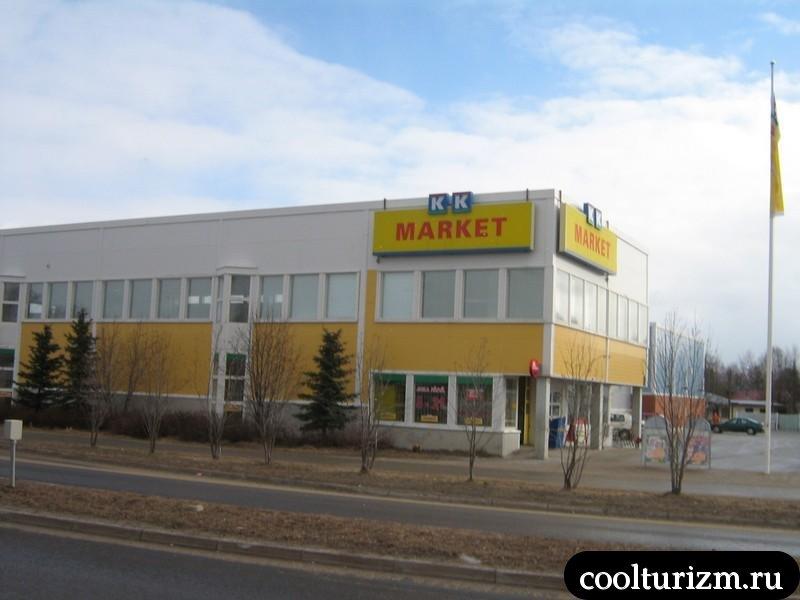 ivalo-kk-market