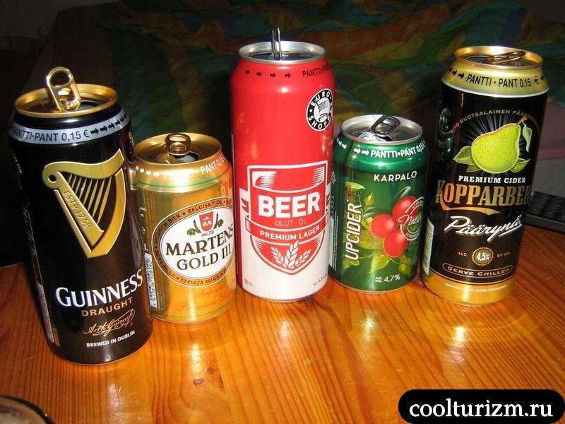 ivalo-pivo