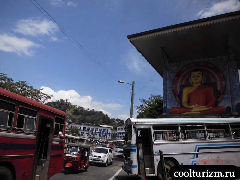 Канди.Шри Ланка