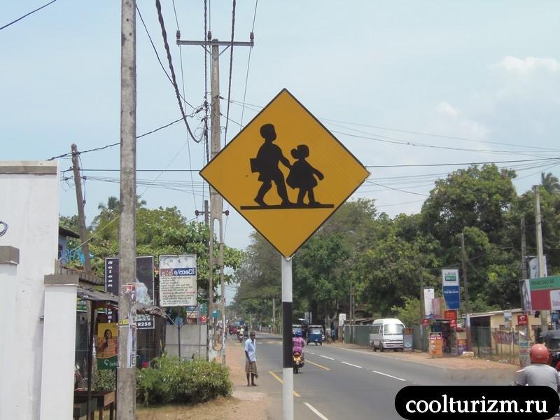 улица Катукурунды