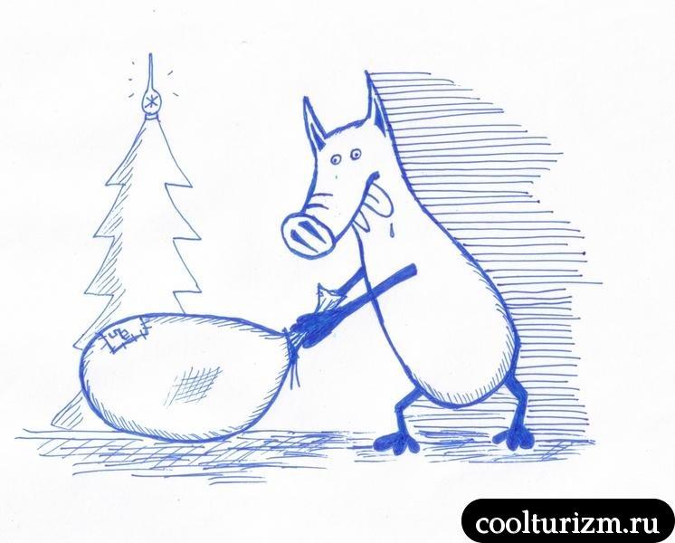 Свинни тырит подарки