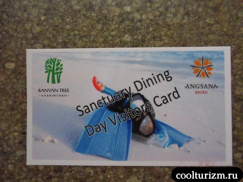 male-angsana-card