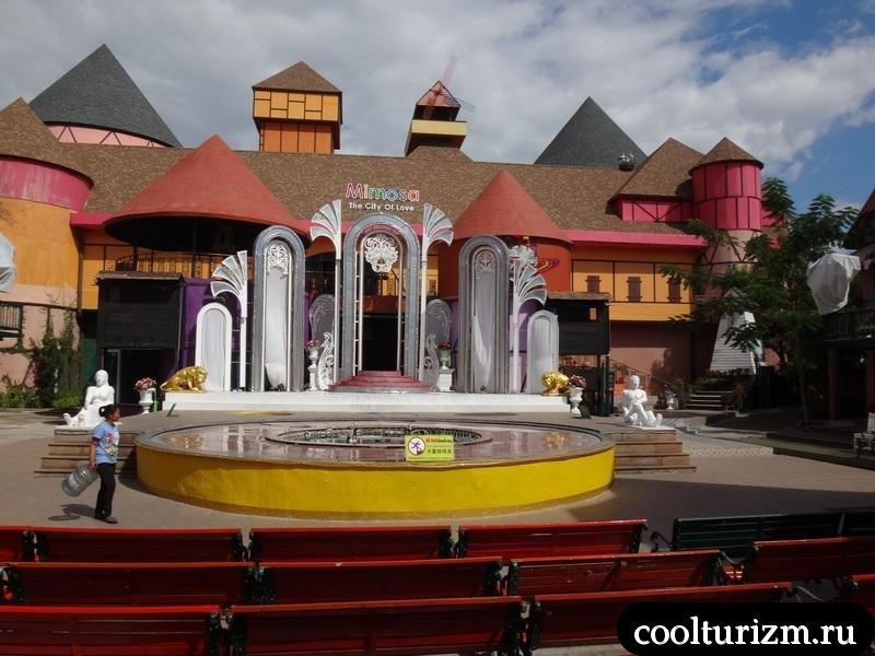 фонтан любви в Мимозе