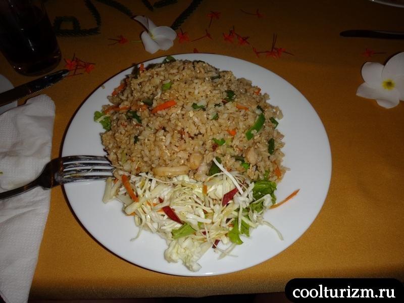 рисовая тарелка.Шри Ланка