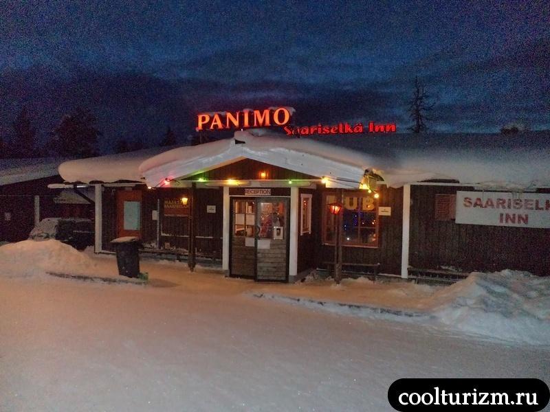 saariselka-pub