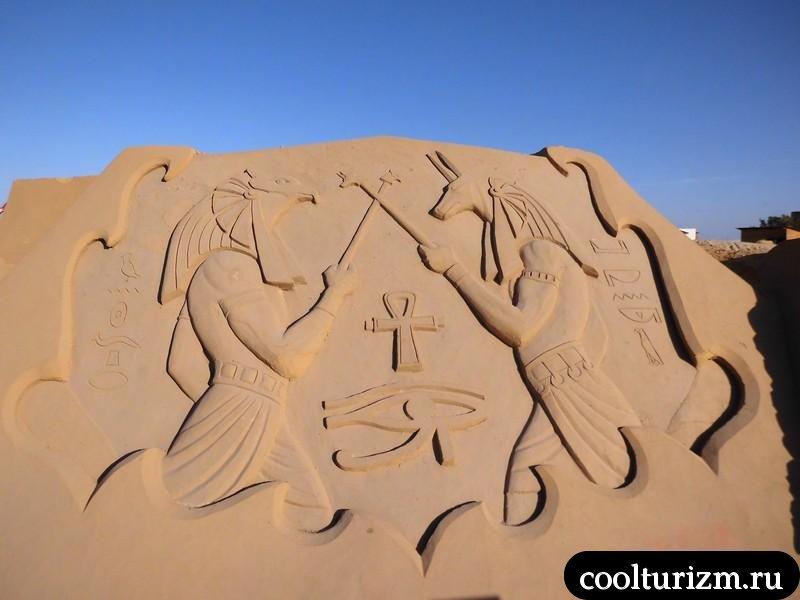 sand-hurgada