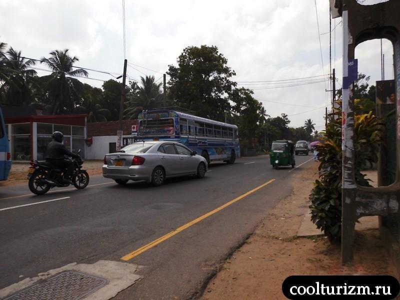 Шри-Ланка.Катукурунда.улица