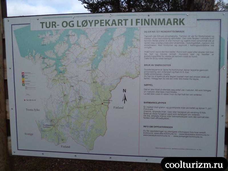 карта финляндия и Норвегия