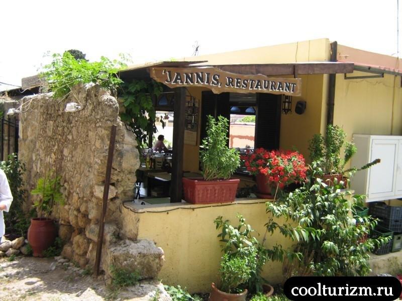 ресторан Янис на Родосе