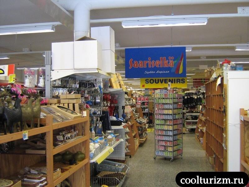 шопинг в саарисельке.сувениры на любой вкус