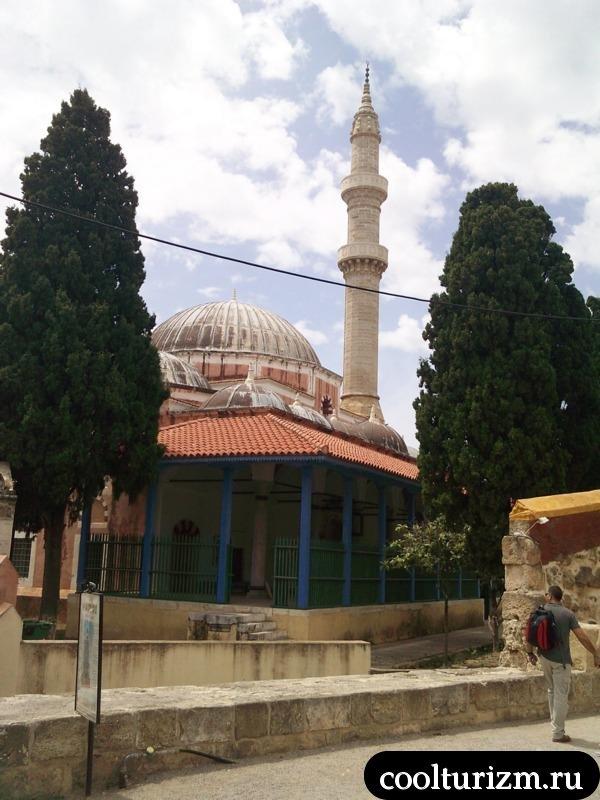 мечеть Сулеймана Великолепного.Родосская крепость