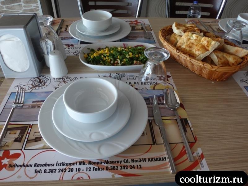 обед в ресторане в районе Коньи