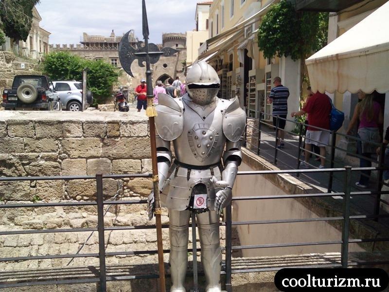 рыцарь на Родосе.Греция