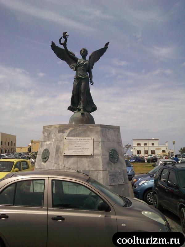 Родос.памятник