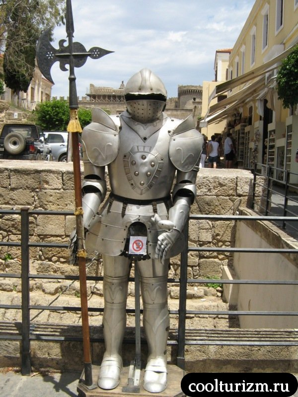 Родос.старый город.Рыцарь