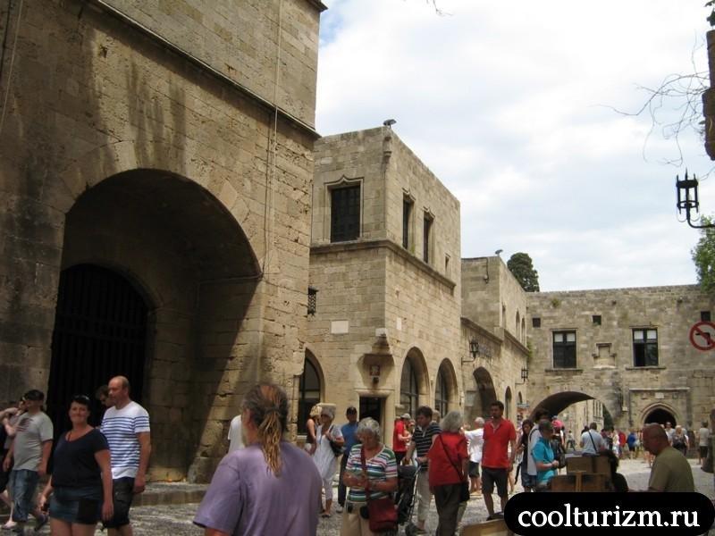 гуляем по старым улочкам Родосской крепости