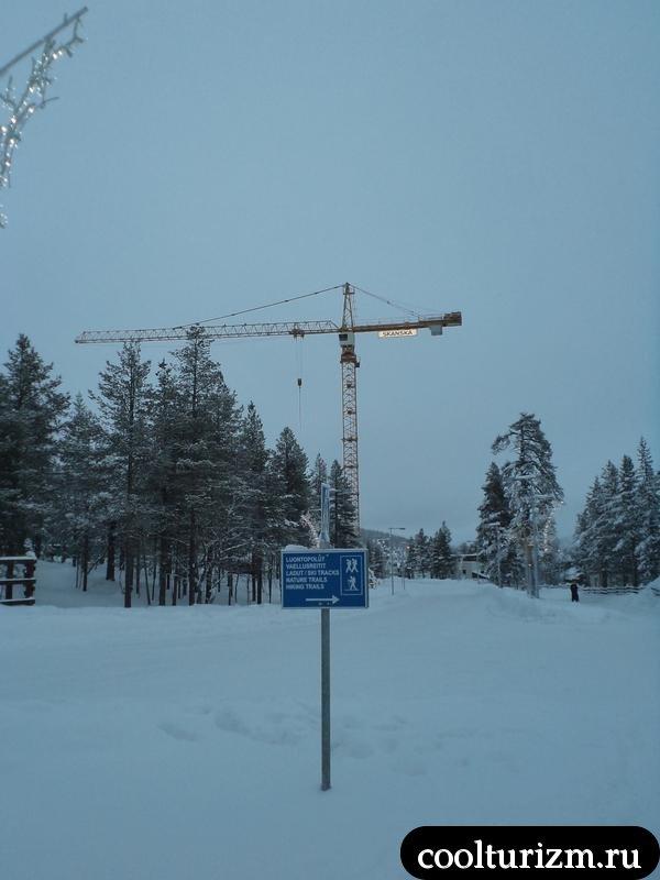 саариселька зимой.Финляндия