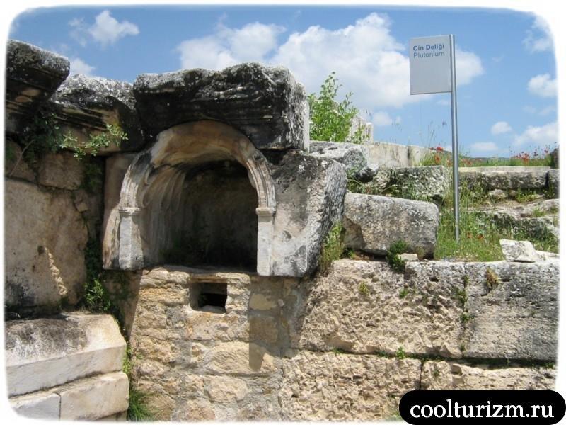 Иераполис местный ад плутониум