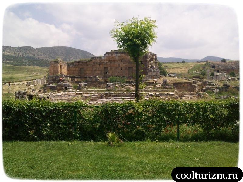 древние хрени иераполиса