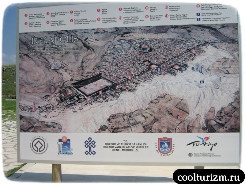 план иераполиса
