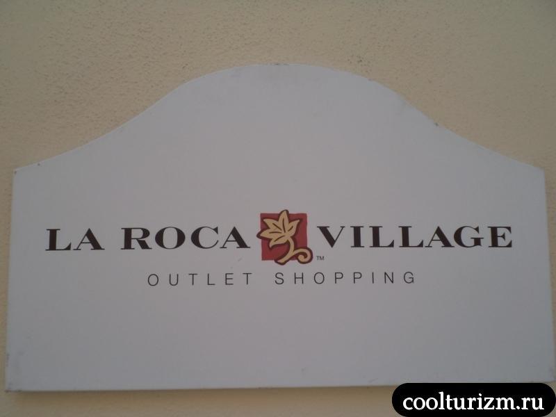 ла рока деревня шопинга в Испании