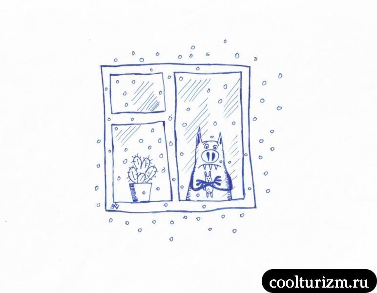 зима снега