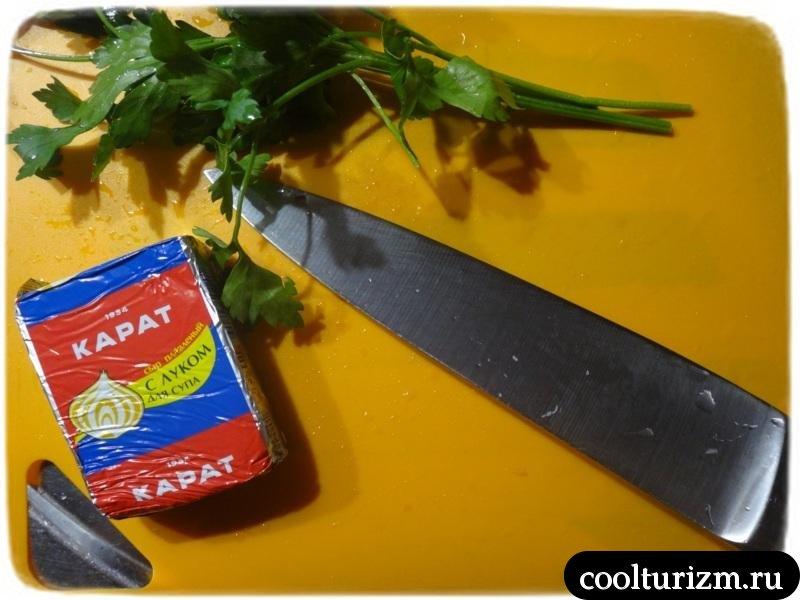 плавленый сыр и петрушка в салат