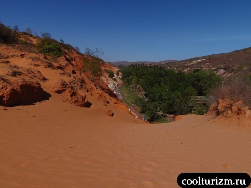 красно-белый песок ручья фей Муйне