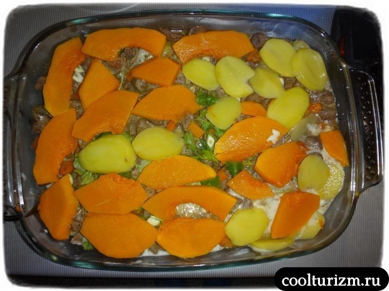 укладываем картошку и тыкву