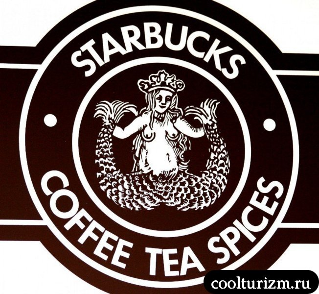 старая эмблема Старбакс