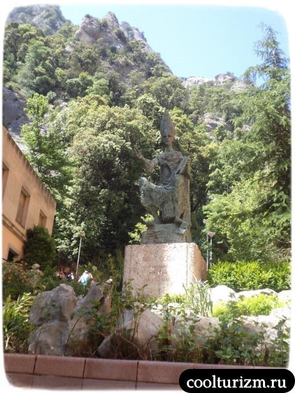 памятник аббату