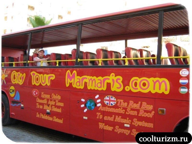 красный автобус мармарис