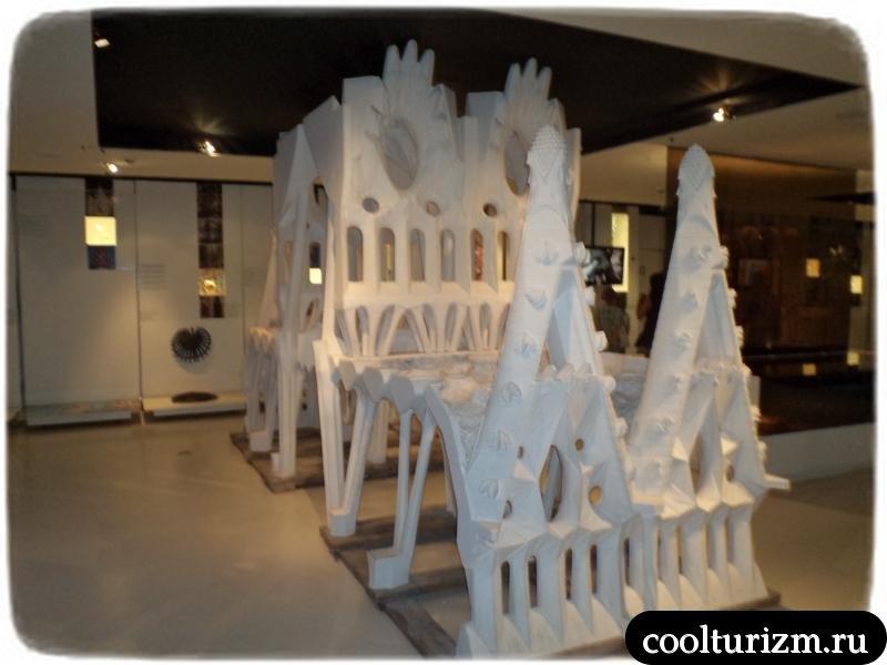 выставки в музее Гауди
