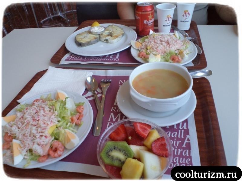 буржуи обедают в монсеррате